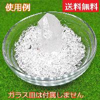 パワーストーン浄化2点セット(ブラジル産水晶ポイント+水晶さざれ石)