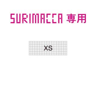 【SURIMACCA専用製版】XSサイズ