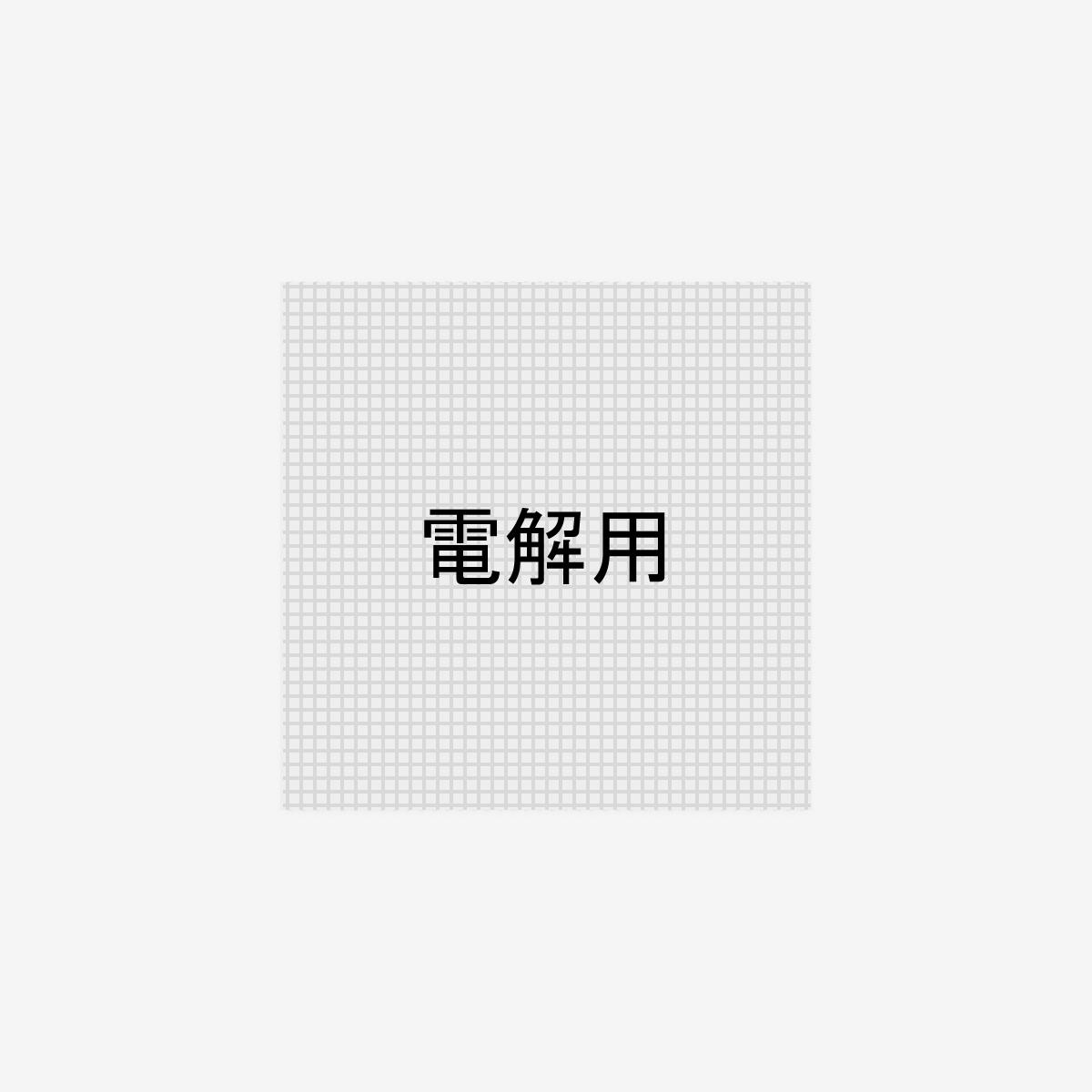 【製版】SURIMACCAインク金・銀・銅専用(70メッシュ:クリーナー有)