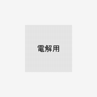 【製版】SURIMACCAインク金・銀・銅専用<br>(70メッシュ)