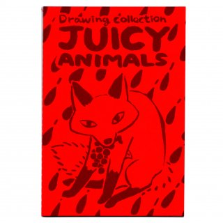 Drowing Collection JUICY ANIMALS