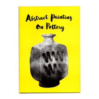 Abstruct Painting On Pottery