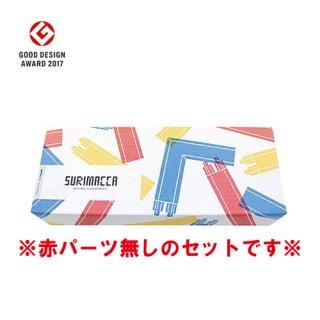 【緊急】Sサイズセット