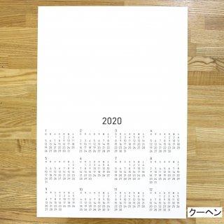 カレンダー台紙(A3_10枚入り)