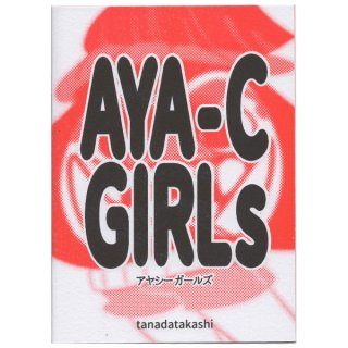 AYA-C GIRLS
