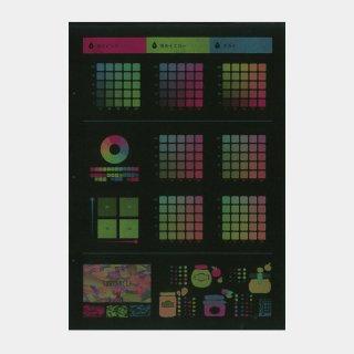 3色の混色見本カードセット(B)
