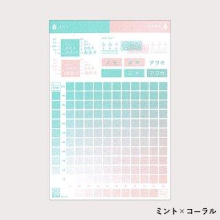 2色の混色見本カードセット<img class='new_mark_img2' src='https://img.shop-pro.jp/img/new/icons1.gif' style='border:none;display:inline;margin:0px;padding:0px;width:auto;' />