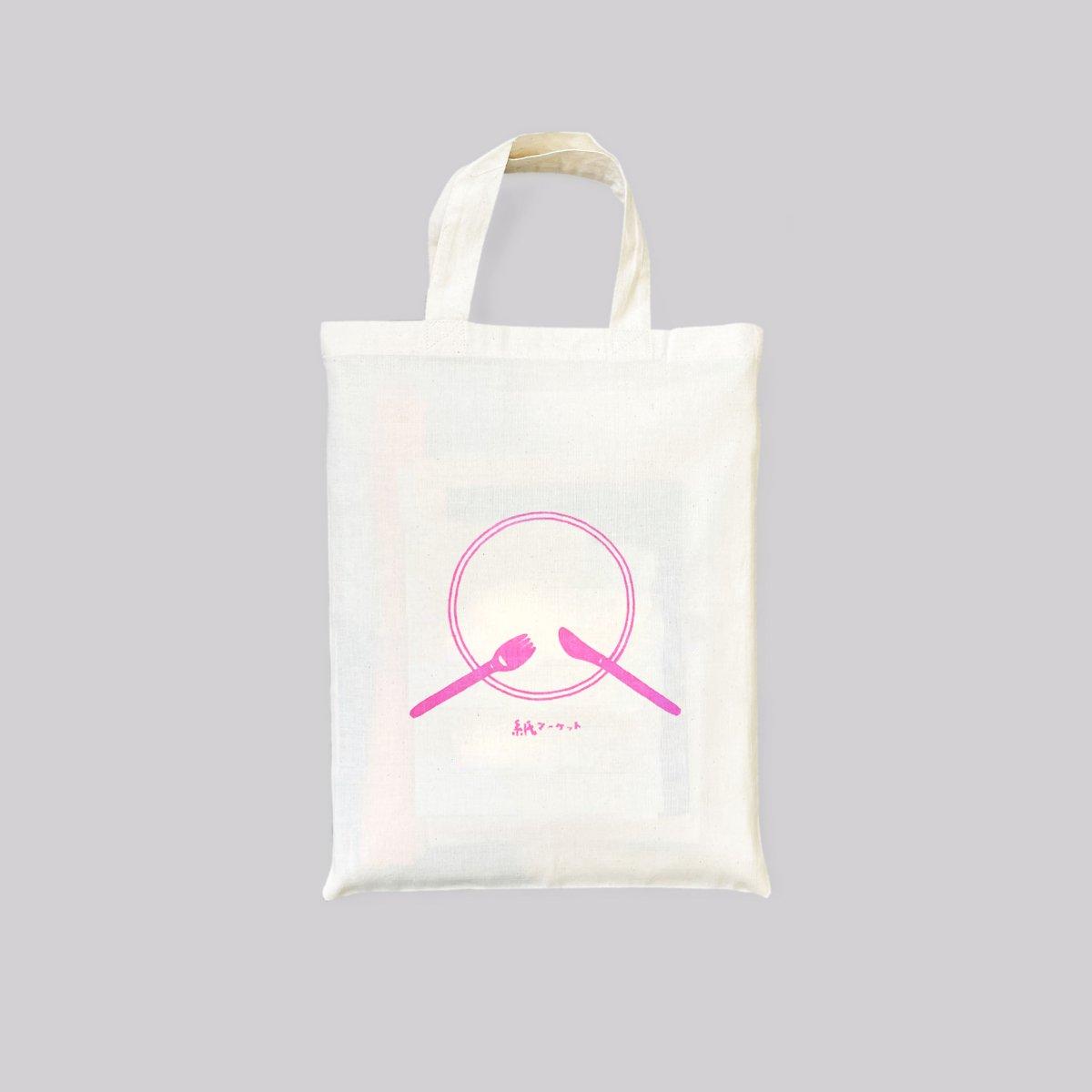 【数量限定!】 紙福袋