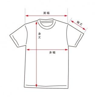 Tシャツ(UnitedAthle/特別色)