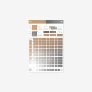 2色の混色見本カードセット【B】<img class='new_mark_img2' src='https://img.shop-pro.jp/img/new/icons1.gif' style='border:none;display:inline;margin:0px;padding:0px;width:auto;' />
