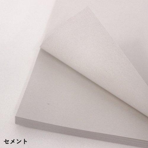 【在庫限り】グッドモーニングペーパー(30枚/全18種)