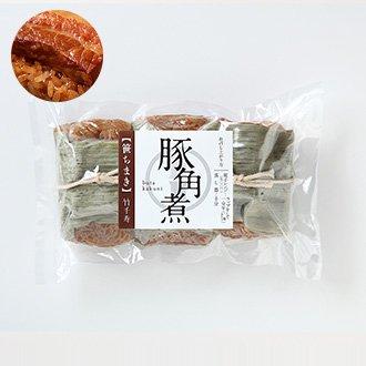 豚角煮ちまき(80g×3個入り)