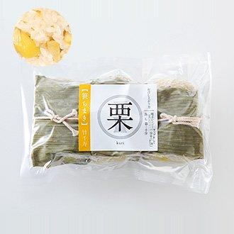 栗ちまき(70g×3個入り)