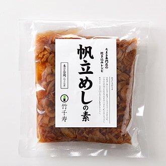 桜ちまき(70g×3個入り)