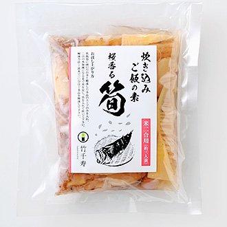 筍炊きこみご飯の素(2合用)
