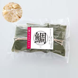 <宗像漁協×竹千寿>鯛ちまき(70g×3個入り)