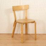 Alvar Aalto Chair 69 1940's フィンガージョイント
