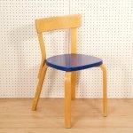 Alvar Aalto Chair 69 1950's blue 02