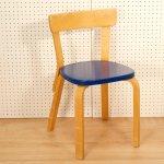 Alvar Aalto Chair 69 1950's blue 03
