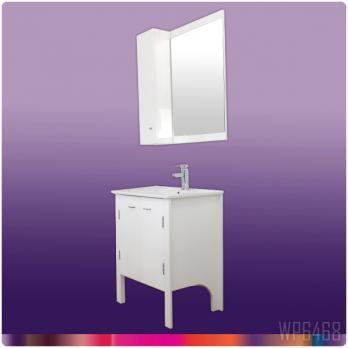 Ambest 60cm幅白化粧收納と洗面器水栓セットと白ミラー收納セット WP6468