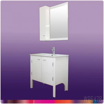 Ambest 75cm幅白化粧收納と洗面器水栓セットと白ミラー收納セット WP6478
