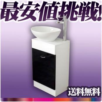 Ambest 白陶器楕円形洗面ボウルと白床置きキャビネット水栓セット WP35NC