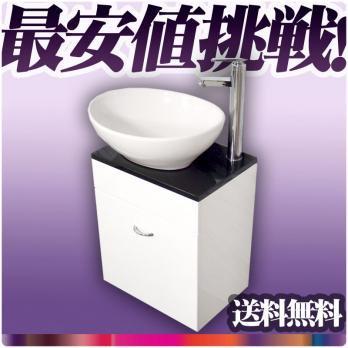 Ambest 白陶器楕円形洗面ボウルと白壁掛けキャビネット水栓セット WP35NE