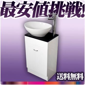 Ambest 白陶器楕円形洗面ボウルと白床置きキャビネット水栓セット WP35NF