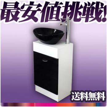 Ambest 黒陶器楕円形洗面ボウルと白床置きキャビネット水栓セット WP35NI