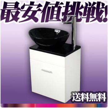 Ambest 黒陶器楕円形洗面ボウルと白壁掛けキャビネット水栓セット WP35NK