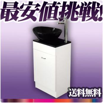 Ambest 黒陶器楕円形洗面ボウルと白床置きキャビネット水栓セット WP35NL