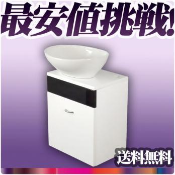 Ambest 白陶器楕円形手洗器洗面ボウルと白壁掛けキャビネット WT35NB
