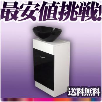 Ambest 白陶器楕円形手洗器洗面ボウルと白壁掛けキャビネット WT35NC