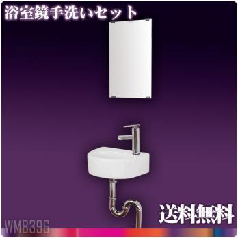 Ambest 30x45cmバスルームミラーと白陶器楕円形洗面器水栓セット WM8396