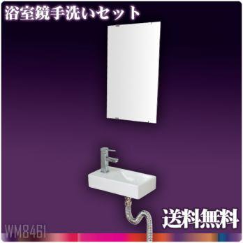 Ambest 白陶器狭小角形手洗器洗面器洗面ボウルと40x61cmミラー WM8461