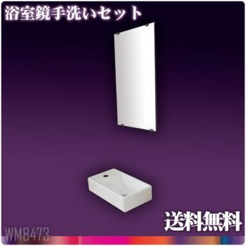 Ambest 白小角形手洗器洗面器水栓排水と40x61cmミラー WM8473