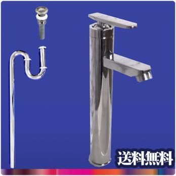 Ambest 洗面手洗円31cmシングルレバー混合水栓床排水栓溢水あり US0300
