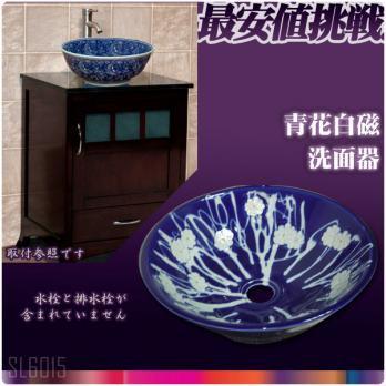 Ambest青花染付花文様デザイン手洗器カウンター洗面器ボウルSL6015