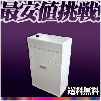 Ambest 白陶器狭小長方形トイレ手洗い器と白壁掛けキャビネット WT7341