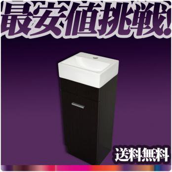 Ambest 白陶器狭小角形トイレ手洗い器と木目床置きキャビネット WW7333