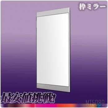 Ambest 50x80cm大きいグロスホワイト白いピアノ塗装枠ミラー MT5080
