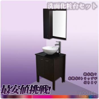 Ambest60cm幅洗面台木目洗面台黒ガラスカウンター洗面器水栓セットミラーサイドキャビネットWP946E