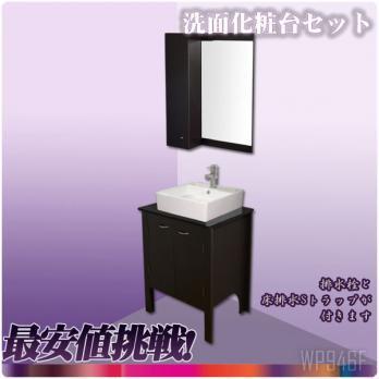 Ambest60cm幅洗面台木目洗面台黒ガラスカウンター洗面器水栓セットミラーサイドキャビネットWP946F