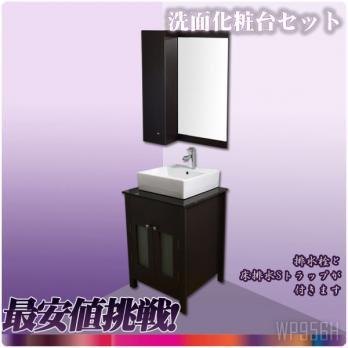 Ambest60cm幅洗面台木目洗面台黒ガラスカウンター洗面器水栓セットミラーサイドキャビネットWP956H