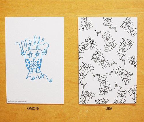 RAKUGAKI CARD 01 ブルー/ブラック
