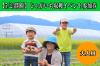 【じゃがフェス】2021年5月23日 畑イベント4  参加券