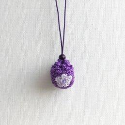 アロマペンダント<br />ポッシュ・ド・アロマ ミニ<br />紫×お花薄紫 アメジスト