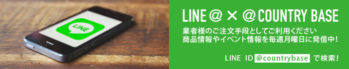 line@x@countrybase