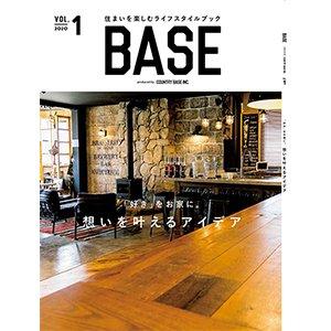 オリジナルブック『BASE』
