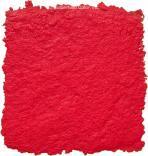 ラフストーンスタンプ(赤)90�×90�